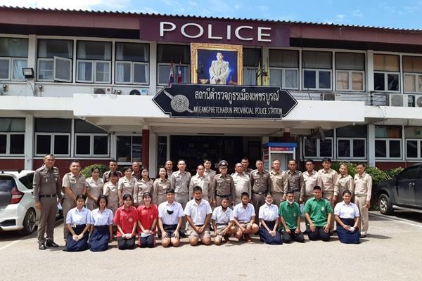 โรงเรียนเพชรพิทยาคม ร่วมประชุมขับเคลื่อนการดำเนินโครงการตำรวจประสานโรงเรียน (1 ตำรวจ 1 โรงเรียน)