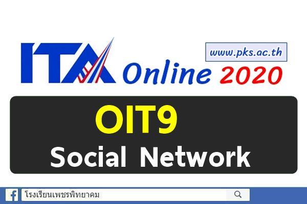 OIT9 Social Network
