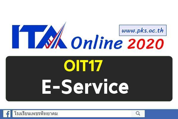 OIT17 E-Service
