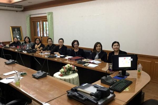 ผู้บริหารและคณะครูผู้สอนภาษาอังกฤษ รับชม VDO Conference จาก สพฐ.