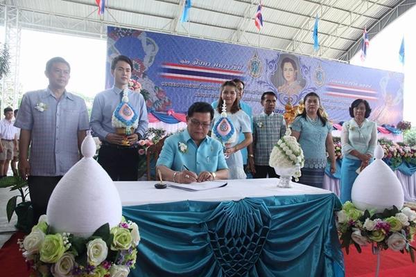 กิจกรรมวันแม่แห่งชาติ เพชรพิทยาคม ปี2559