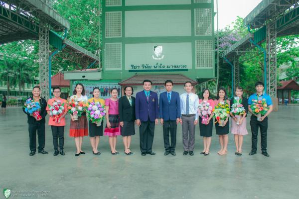 แสดงความยินดีข้าราชการครูฯ เลื่อนวิทยฐานะ - เลื่อนตำแหน่งครู - ได้รับวุฒิการศึกษาสูงขึ้น