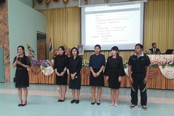 โรงเรียนเพชรพิทยาคม ประชุมครู ครั้งที่ 10/2559