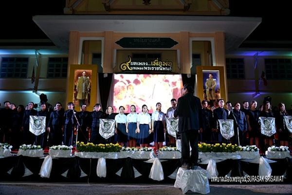 ร่วมกิจกรรมแสดงดนตรีเทิดพระเกียรติ 9 บทเพลงเพื่อพ่อ 9 บทเพลงพระราชนิพนธ์