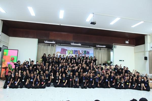 English Camp 2017 Petpittayakom School