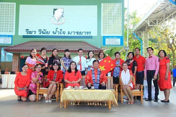 ประมวลภาพกิจกรรม วันตรุษจีน โรงเรียนเพชรพิทยาคม ปีการศึกษา 2559