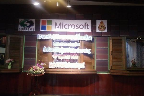 โรงเรียนเพชรพิทยาคม เข้าร่วมการอบรมเชิงปฏิบัติการระบบคลาวด์ เพื่อการศึกษา Microsoft 365 Education
