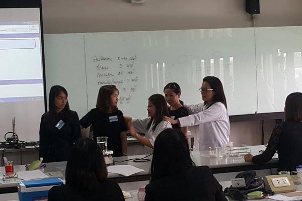 อบรมทางวิชาการและวิธีการจัดการเรียนการสอนรายวิชาชีววิทยา โรงเรียนศูนย์เครือข่ายมหิดลวิทยานุสรณ์