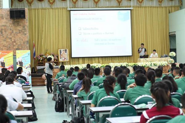 แนะแนวการศึกษาและสอนทบทวนติวเข้ม นักเรียนชั้นม.5 และ6 โดยวิทยากรภายนอก