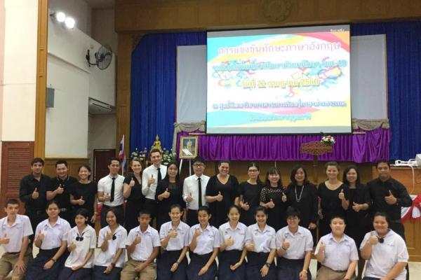 กลุ่มสาระการเรียนรู้ภาษาต่างประเทศ นำนักเรียนเข้าแข่งขันทักษะภาษาอังกฤษ ระดับเขตพื้นที่การศึกษา