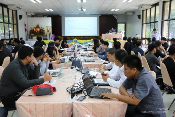 โรงเรียนเพชรพิทยาคม เข้าร่วมโครงการอบรมพัฒนาระบบเครือข่ายอินเตอร์เน็ต