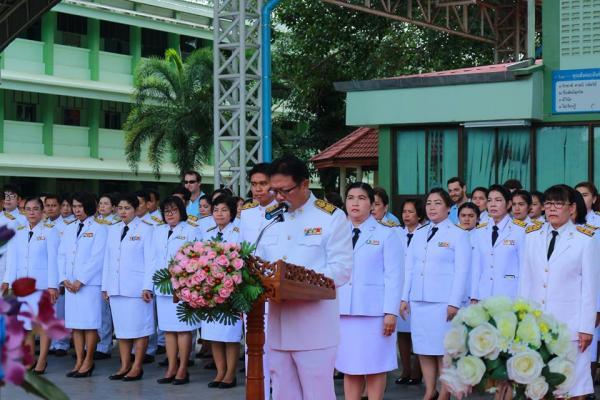พิธีเฉลิมพระเกียรติสมเด็จพระนางเจ้าสิริกิติ์ พระบรมราชินีนาถ ในรัชกาล ที่ 9 เนื่องในโอกาสวันเฉลิมพระชนมพรรษา 85 พรรษา 12 สิงหาคม 2560