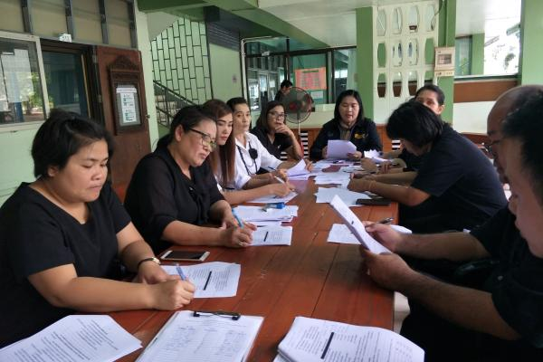 ประชุมคณะกรรมการกลุ่มบริหารวิชาการ ครั้งที่ พิเศษ ปีการศึกษา 2560