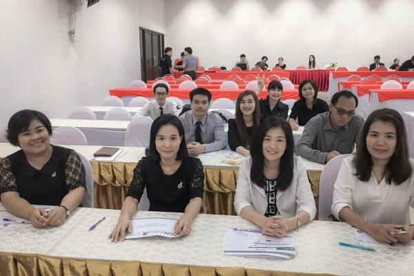 ประชุมคณะกรรมการกำกับห้องสอบ TEPE Online