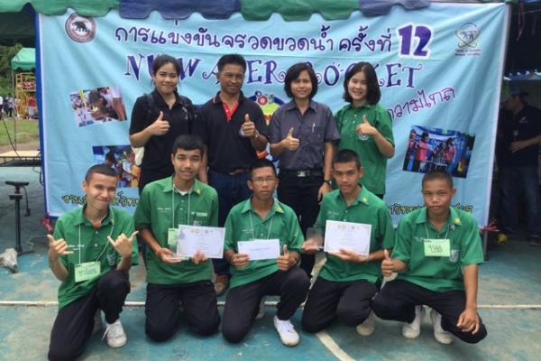 โรงเรียนเพชรพิทยาคม คว้า 5 รางวัล การแข่งขันกิจกรรมสัปดาห์วิทยาศาสตร์ ที่มหาวิทยาลัยนเรศวร