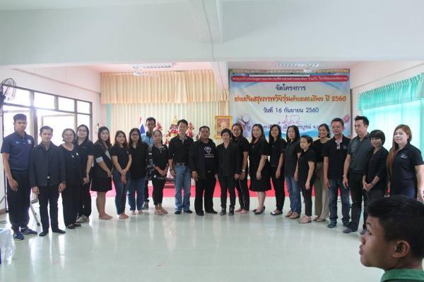 โครงการส่งเสริมสุขภาพวัยรุ่นตำบลสะเดียง ปี 2560