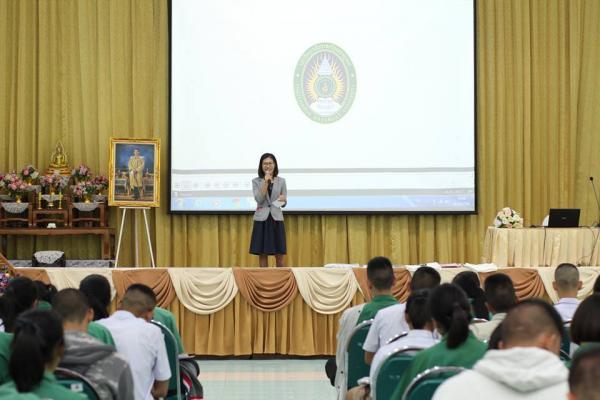 มหาวิทยาลัยราชภัฏเพชรบูรณ์ แนะแนวการศึกษาให้กับนักเรียนชั้นมัธยมศึกษาปีที่ 6