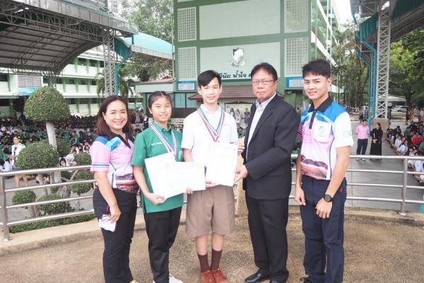 มอบเกียรติบัตรนักเรียนที่ได้รับรางวัลรองชนะเลิศอันดับ 2 การแข่งขันกีฬาลีลาศ