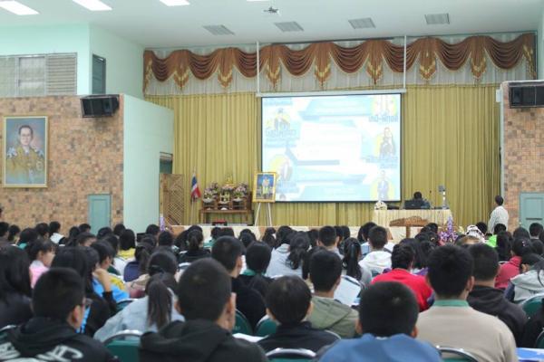 รร.เพชรพิทยาคม จัดโครงการติววิชาการเตรียมความพร้อมเข้ามหาวิทยาลัยและ O-NET 21 ธ.ค.2560