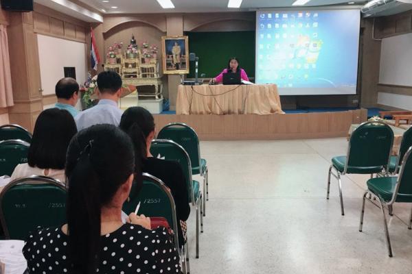 """ประชุมการเตรียมการประชุมเชิงปฏิบัติการ """"แลกเปลี่ยนเรียนรู้ผลการพัฒนาครูโรงเรียนเครือข่ายในจังหวัดเพชรบูรณ์"""