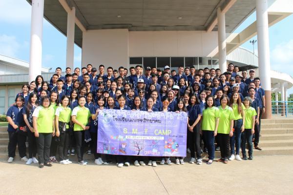 ประมวลภาพกิจกรรมค่ายห้องเรียนพิเศษ ชั้นม.6 SMT CAMP 29-30 มกราคม 2561