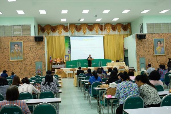 รร.เพชรพิทยาคม ประชุมจัดทำแผนพัฒนาการจัดการคุณภาพการศึกษา 2561-2563