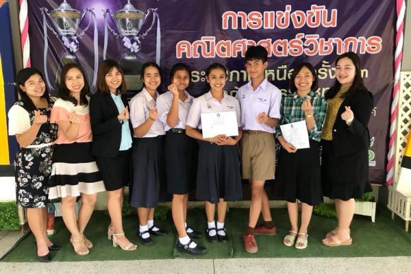 โรงเรียนเพชรพิทยาคม นำนักเรียนเข้าร่วมการแข่งขันคณิตศาสตร์วิชาการ ครั้งที่ 3 ระดับภาคเหนือ ณ มหาวิทยาลัยราชภัฏนครสวรรค์ จ.นครสวรรค์