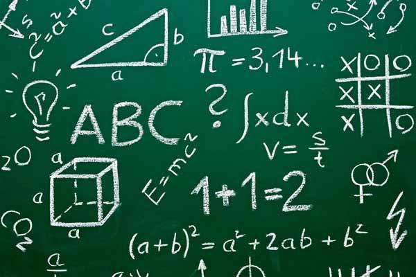 ชื่อเรื่อง รายงานการจัดกิจกรรมเกมการศึกษาเพื่อพัฒนาทักษะพื้นฐานทางคณิตศาสตร์ เด็กชั้นอนุบาลปีที่ 2