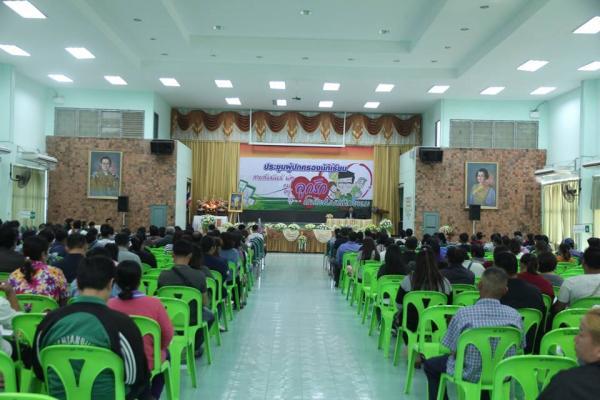 ประมวลภาพ ประชุมผู้ปกครองนักเรียน สานสัมพันธ์พ่อ แม่ ครู สู่ลูกรัก ระดับชั้นม.1 ประจำปีการศึกษา 2/2561