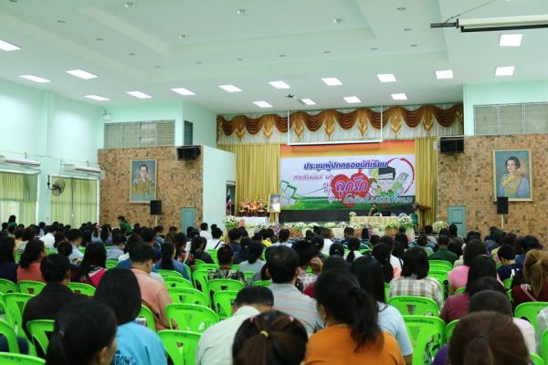 ประมวลภาพ ประชุมผู้ปกครองนักเรียน สานสัมพันธ์พ่อ แม่ ครู สู่ลูกรัก ระดับชั้นม.4 ประจำปีการศึกษา 2/2561