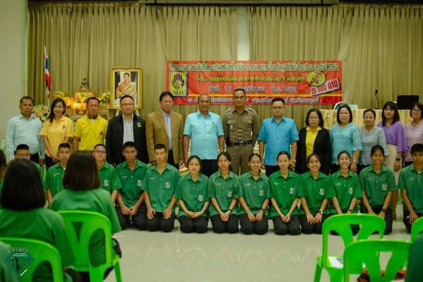 โครงการเยาวชนขับขี่ปลอดภัยเสริมสร้างวินัยจราจรและการป้องกันอุบัติเหตุในโรงเรียน ประจำปี 2562