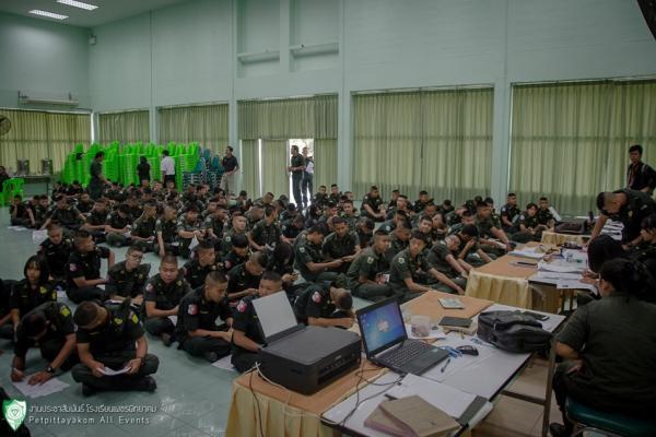 รับสมัครนักศึกษาวิชาทหารประจำปีการศึกษา 2562