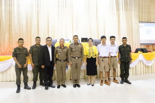 โครงการประชุมขับเคลื่อนการดำเนินงาน โครงการตำรวจประสานโรงเรียน (หนึ่งตำรวจ หนึ่งโรงเรียน)