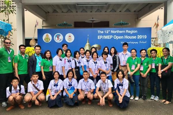โครงการ EP โรงเรียนเพชรพิทยาคม ได้นำนักเรียนเข้าร่วมการแข่งขัน มหกรรมวิชาการ EP/MEP Open House 2019 เขตภาคเหนือ ครั้งที่ 12 เมื่อวันที่ 29 - 30 สิงหาคม 2562 ณ โรงเรียนวัฒโนทัยพายัพ จังหวัดเชียงใหม่