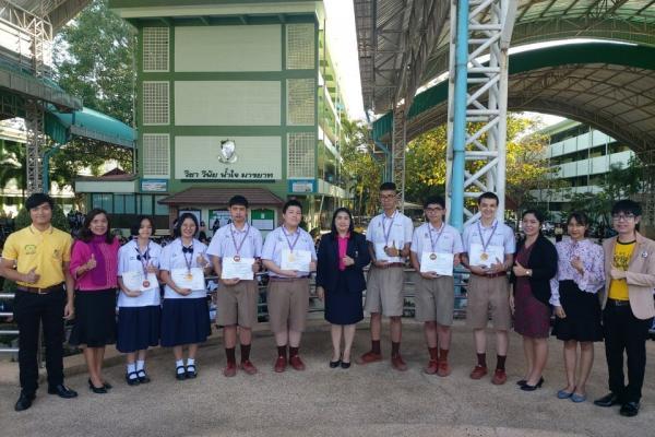 นักเรียนโรงเรียนเพชรพิทยาคม ได้รับรางวัลคะแนนสูงสุดในจังหวัดเพชรบูรณ์ ทั้ง 6 ระดับชั้น จากการสอบวัดผลความรู้ภาษาอังกฤษ กับบริษัทเสริมปัญญา ครั้งที่ 34 ประจำปี 2562