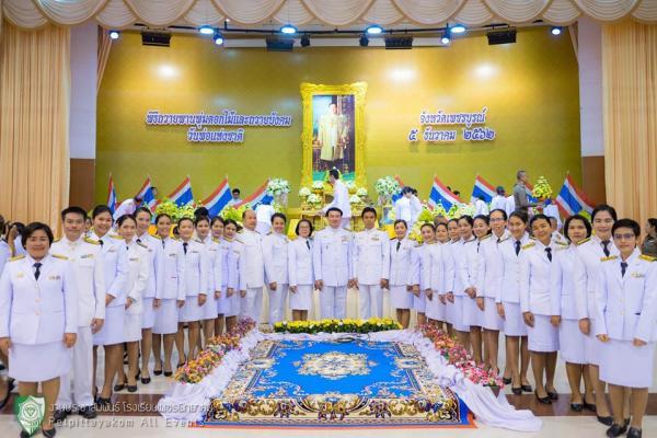 ผู้บริหารและคณะครู ร่วมกิจกรรมเนื่องในวันพ่อแห่งชาติ 5 ธันวาคม 2562