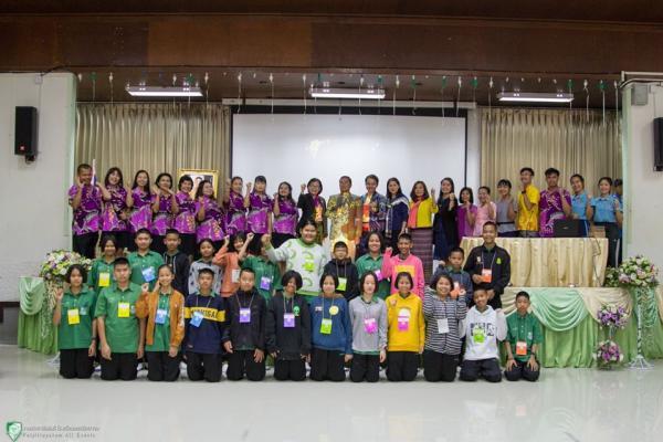 ค่ายรักภาษาไทย