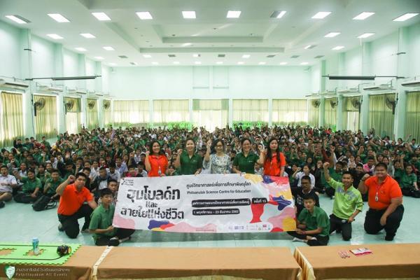 โรงเรียนเพชรพิทยาคม เข้าร่วมกิจกรรมชมนิทรรศการศูนย์วิทยาศาสตร์เพื่อการศึกษา จ.พิษณุโลก เมื่อวันที่ 19 ธันวาคม 2562