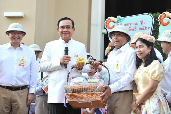 เยาวชน Phetchabun Young Smart Asean 2019 เข้าร่วมกิจกรรมประชาสัมพันธ์งานมะขามหวาน นครบาลเพชรบูรณ์ ประจำปี 2563 และเข้าพบนายกรัฐมนตรี