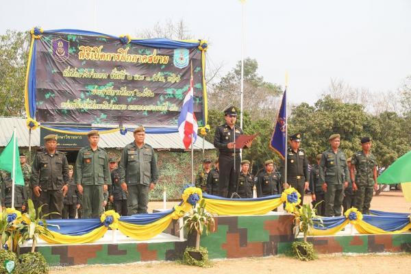 พิธีเปิดการฝึกภาคสนามนักศึกษาวิชาทหารชั้นปีที่ 2 ประจำปีการศึกษา 2562