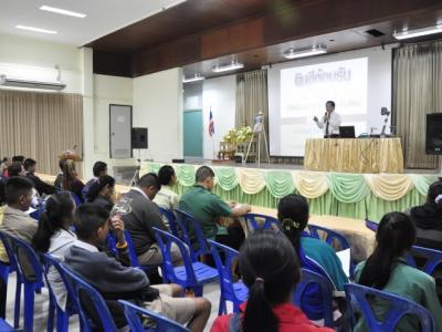 การประชุมผู้ปกครองในการติดตามผลการเรียนรายวิชาของนักเรียน
