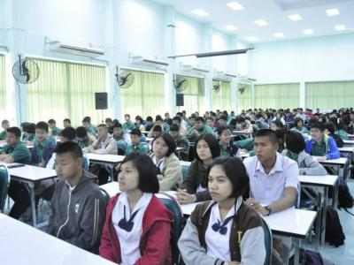 ศูนย์ ERIC จัดสอนทบทวนความรู้