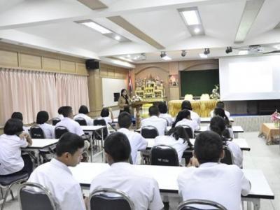 ศูนย์พัฒนาสังคม มอบทุนการศึกษา