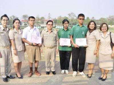 มอบเกียรติบัตรโครงการทดสอบความรู้ภาษาอังกฤษ
