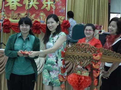 กิจกรรมวันตรุษจีน