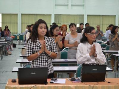 อบบรมการใช้สารสนเทศ(ICT)