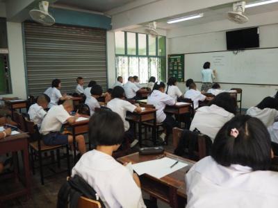 การสอนปรับพื้นฐานนักเรียนชั้น ม.1 และ ม.4