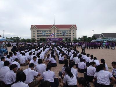 วันต่อต้านยาเสพติดโลก 2558