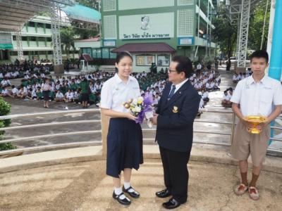 แสดงความยินดีนักเรียนแลกเปลี่ยน