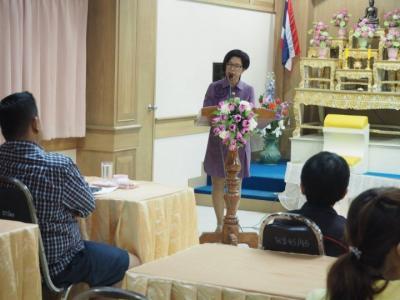 ประชุมผู้ปกครอง English Program